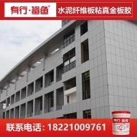XPS挤塑复合夹心复合板胶 硅酸钙板装饰复合板聚氨酯胶
