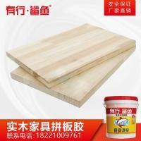 【工廠直供】拼板膠固化劑 實木家具拼板膠 硬雜木拼板膠