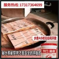 【優惠拼板膠企業】家具拼板膠特賣_環保拼接膠特賣