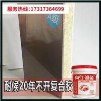 聚氨酯胶_玻璃钢板挤塑板聚氨酯胶_有行鲨鱼