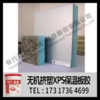 新疆优质保温一体板胶_环保外墙XPS板复合聚氨酯胶