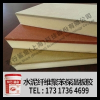 甘肃做外墙保温复合一体板用胶水-优质低价的好品牌聚氨酯胶