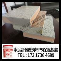 岩棉保温板胶,墙体岩棉保温板聚氨酯胶
