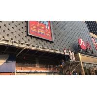 南宁市雕花镂空铝板详情讲解