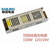 LED可控硅调光电源恒压灯条灯带调光驱动电源