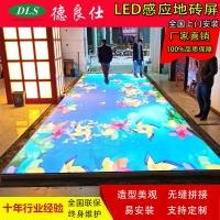 高清互动感应led地砖屏舞台商场酒店地面踩踏LED地板显示屏