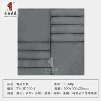 唐语文化砖中式庭院耐磨地砖室外防滑青砖组合500*500文化
