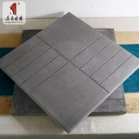 唐语文化砖中式庭院地砖室外防滑青砖组合500*500文化