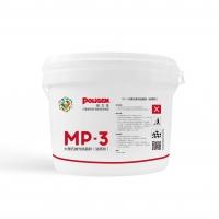 MP-3大理石抛光结晶粉(油亮粉)