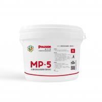 MP-5大理石拋光結晶粉(鏡光粉)