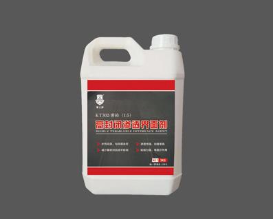 李士邦渗透性界面剂 自流平无沙找平专用界面剂  基层封闭剂