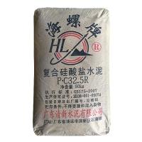 通用水泥 复合硅酸盐PC32.5 海螺牌水泥