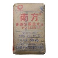 【南方牌水泥】普通硅酸盐425水泥 建筑水泥