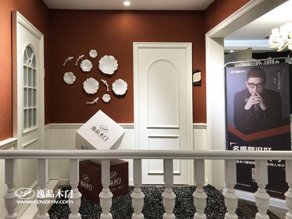 重庆逸品木门三期专卖店活动场景打造 新款木门