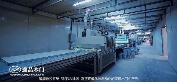 重庆逸品木门:顶尖设备 uv自动喷涂设备