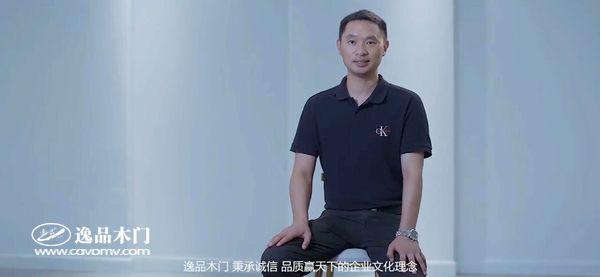 重庆逸品木门:团队实力