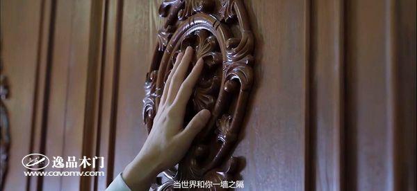重庆逸品木门:雕刻木门
