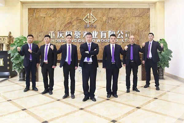 重庆逸品木门:销售团队