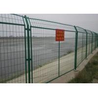 河道安全防护采用河道护栏网隔离防护