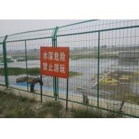 海口市水源地防护网首选博安厂家定做