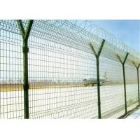 新建机场用护栏网河北博安厂家直销