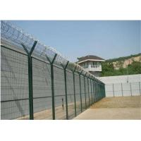 辽宁监狱围墙护栏厂家定做