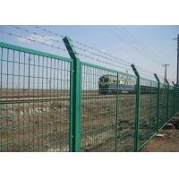 护栏网围网厂家专业生产与加工