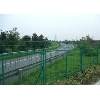 河北安平批发定做质优价廉公路铁路护栏网