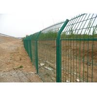 吴淞江农业护栏网河北安平专业生产线