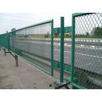 高速公路防眩网由河北博安专业供应