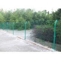 河北博安供应加工与制作隔离栅防护网