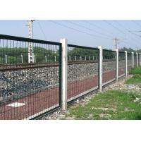鐵道護欄網批發商供應鐵道護欄網、鐵路護欄