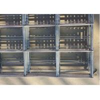 焊接片網隔離柵