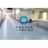 供应大连PVC医用塑胶地板