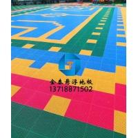 供应天津幼儿园室外悬浮地板