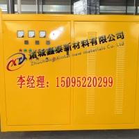 电磁加热设备直销 电磁加热设备供应商 电磁加热设备生产公
