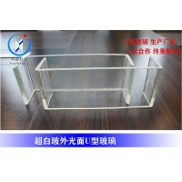 超白玻外光面U型玻璃具有玻璃与U型玻璃的优点