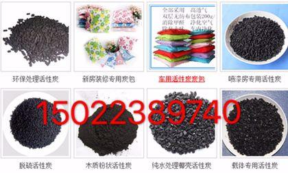 天津果壳活性炭水颗粒状活性炭