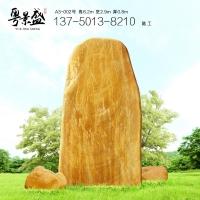 华南地区供应大型刻字企业形象石 批发黄蜡石