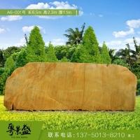 天然大型小区题名石 大型黄腊石产地批发