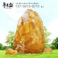 大型刻字校园文化景观题名石 英德产地直销刻字黄蜡石