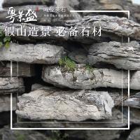 广东英德石 大量批发景区园林景观假山石