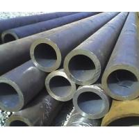 20#,45#锅炉管,合金管生产销售
