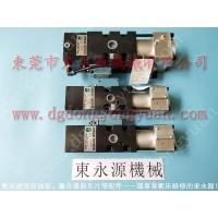 SHOWA昭和OLP12S-L-L,江苏扬力冲床超负荷油泵