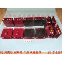 截斷機減震器,吸塑沖床氣壓式避震器,耐用的找東永源