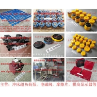 减震效果95%以上 楼板震动减振气垫,纺花机减震气垫找 东永源