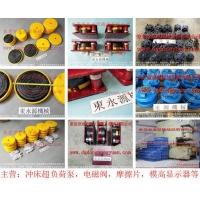 减震好耐用的 缝纫机防振垫,楼上自动缝纫机减振垫找 东永源