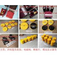 质量好的 模切机专用橡胶减振器,建筑工程减震装置找 东永源
