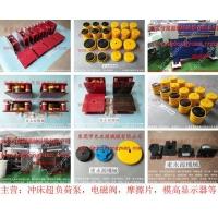减震质量好的 吸塑裁切机避震器,重型机器避震脚找 东永源