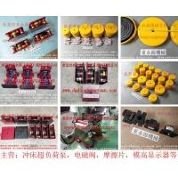 减震效果95%以上 橡胶式避震器,井盖成型机减震器找 东永源